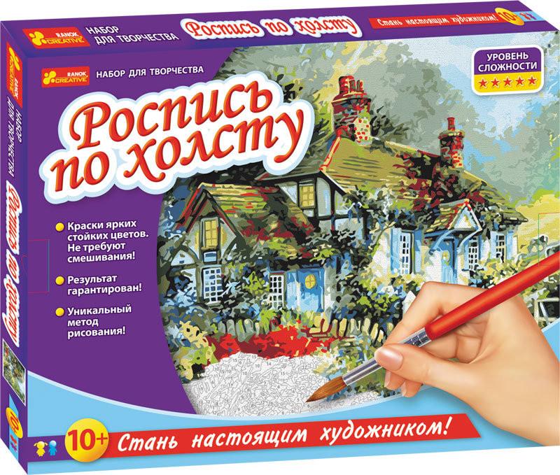 "4943 Раскраска по номерам на холсте ""Дом в саду"" 15129002Р ..."